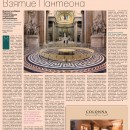 vedomosti_cover