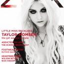 zinc_cover